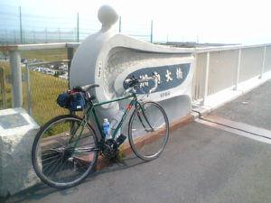 2008_june.jpg