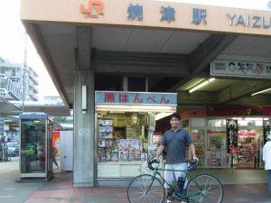 2010_June.jpg
