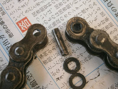 chain5.jpg
