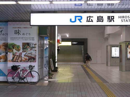 hiroshi1.jpg