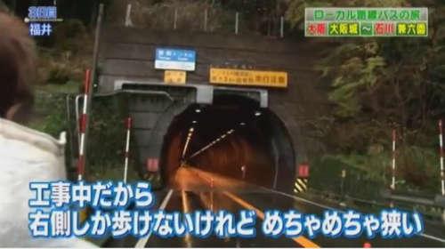 r8_tsuruga.jpg
