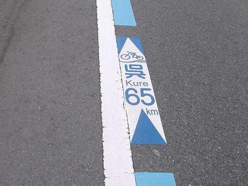road_paint.jpg