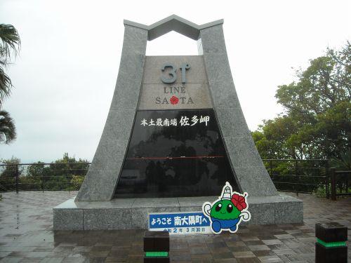 s-DSCN3900.jpg