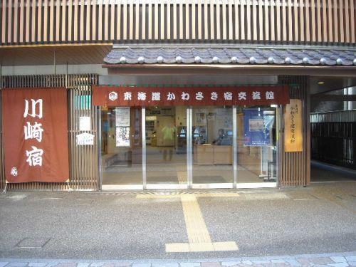 s-kawasaki.jpg
