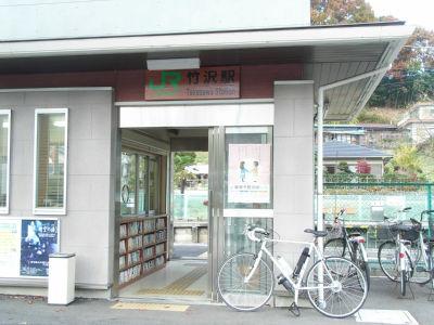 takezawa.jpg